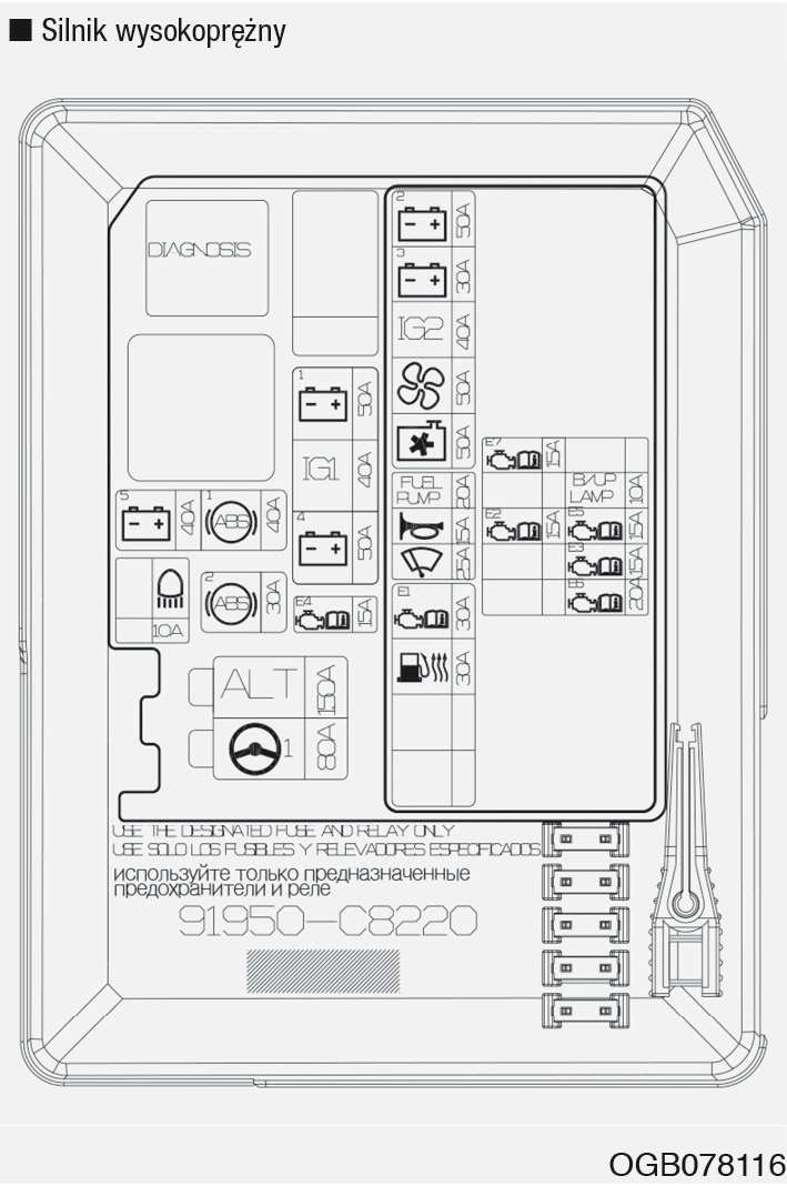 File  90 341 Relay Switch Wiring Diagram